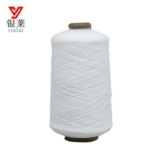 cheap latex rubber yarn covered for rubber glove/leggings/ in stocks