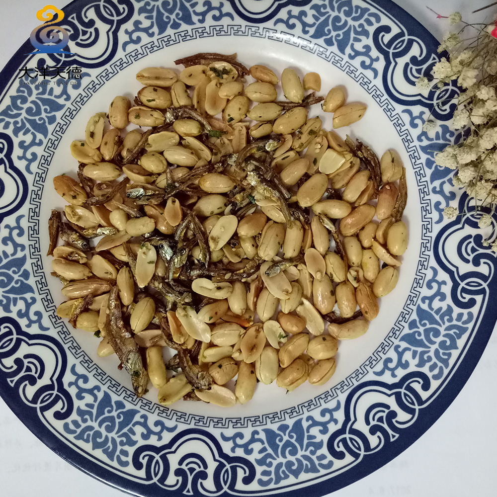 bulk food dried fish peanut for sale