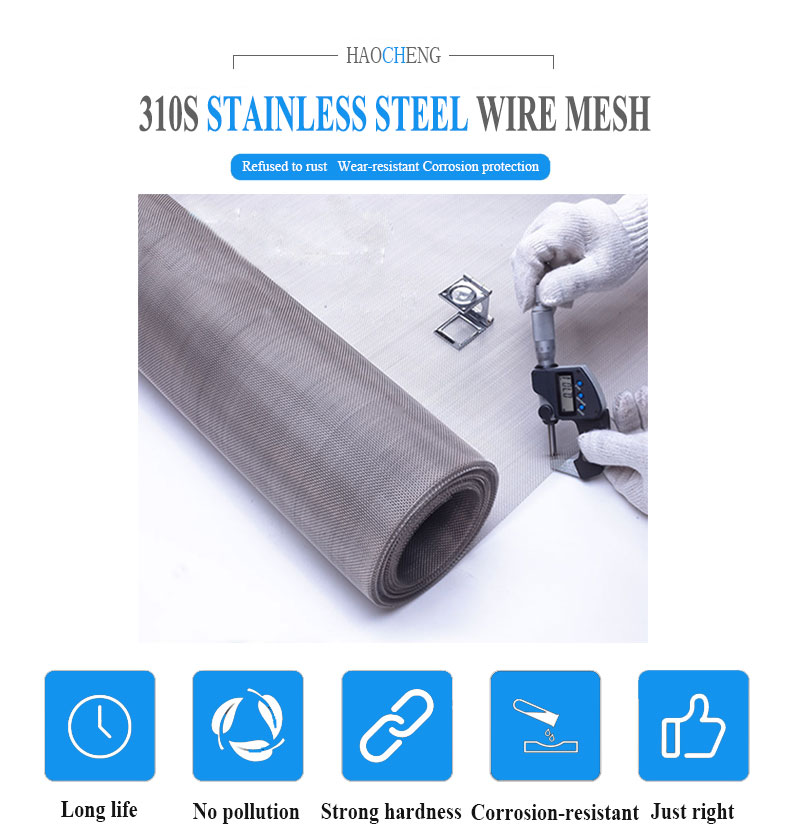 10 micron 310S Stainless steel woven metal filter wire mesh