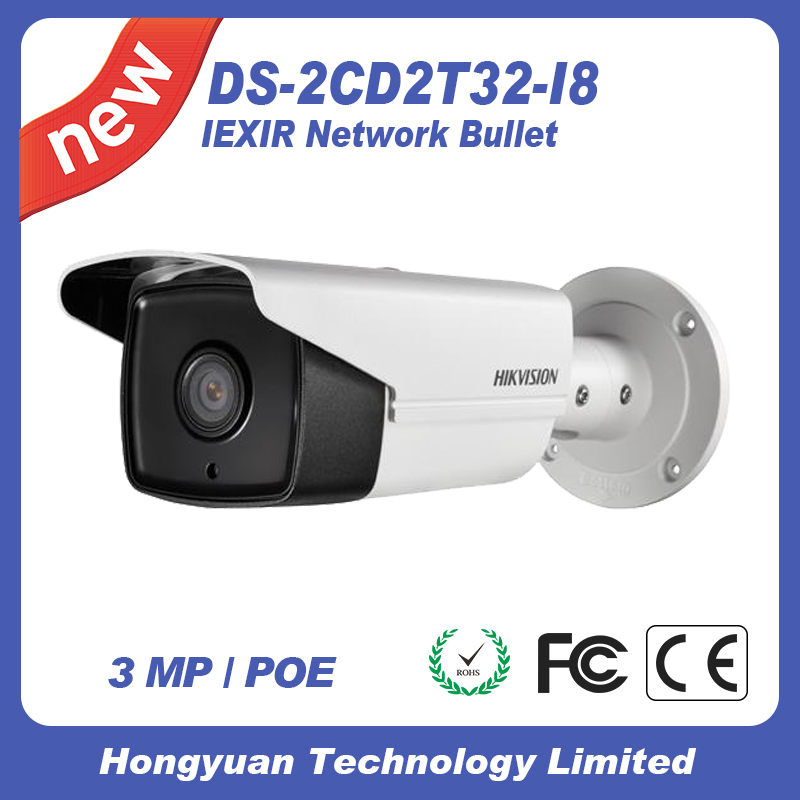 hikvision 3MP EXIR Bullet Camera DS-2CD2T32-I8 ip camera IP66 rating cctv security systems