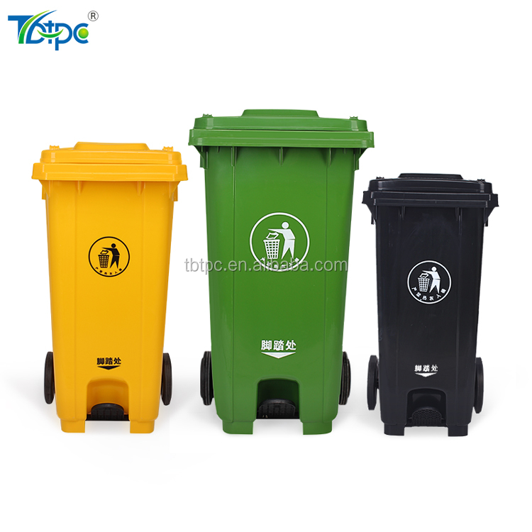 Foot operated 240L garbage trash wheelie bin