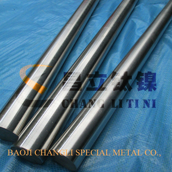 High Quality Nickel Bar, High Quality Nickel Bar Suppliers and ...