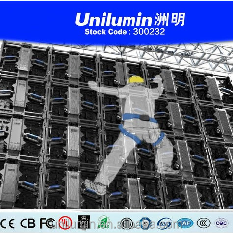 Hot Sale P4.8 outdoor full color rental led screen display