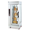 /product-detail/rotary-electric-vertical-chicken-rotisserie-808482196.html