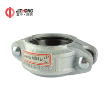 Grooved Pipe Fittings Rigid Couplings For Fire Fighting System