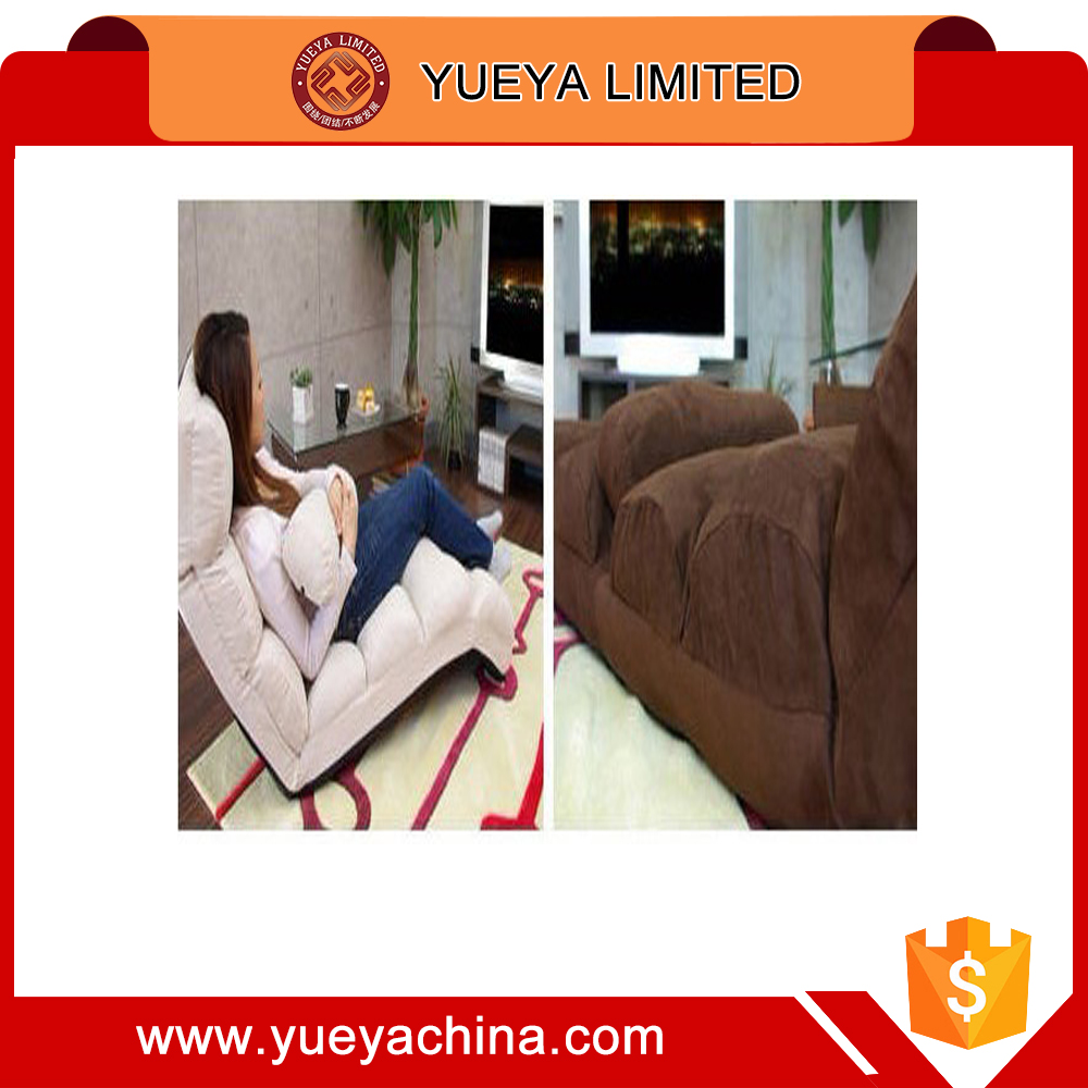 adjustable Lounger sofa coffe color siesta nap sofa (type C)