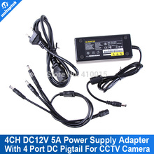 4CH DC 12V 5A CCTV Power Supply for Camera 4 Port DC+Pigtail Coat DC Adapter