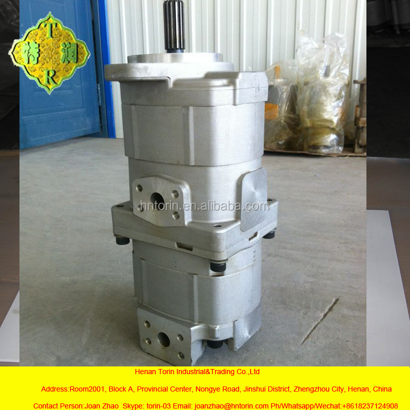 motor pump online