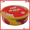 Big round cookies biscuit tin box