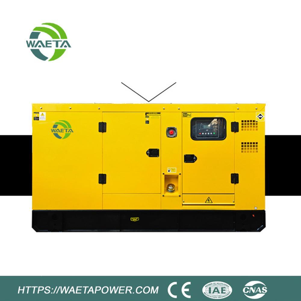 China Company Name Generator, China Company Name Generator