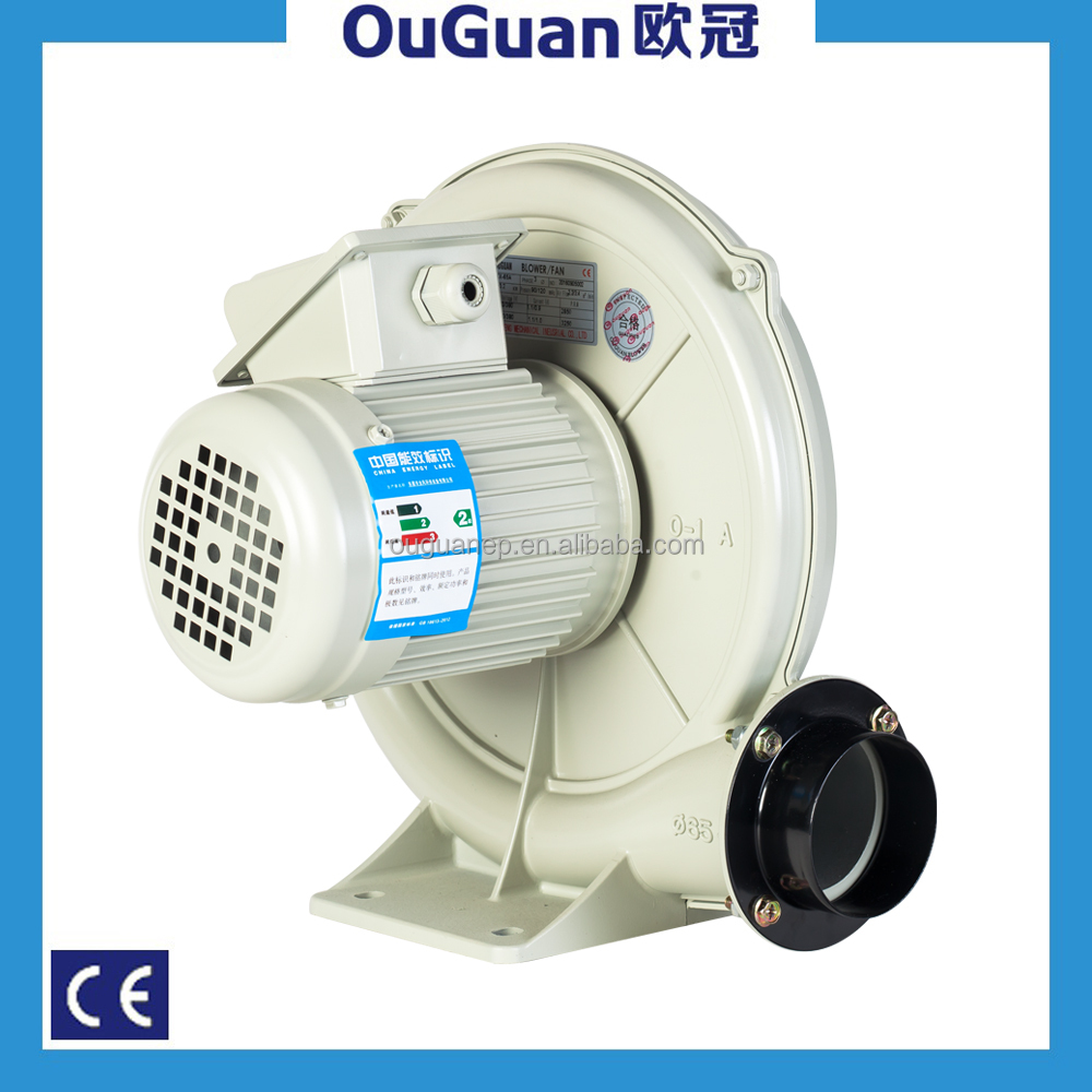 Ouguan Brand hot sale and best economical centrifugal fan