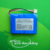 7.4v battery pack 103450-2S1P 2100mah lipo battery 7.4v with India BIS certificate