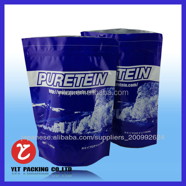 Food grade whey protein zipper plastic food packing,stand up pouch bag for frozen food packaging