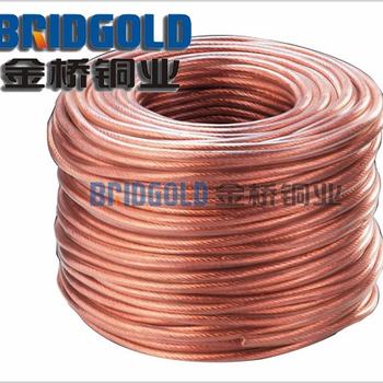 Insulated Copper Flexible Wire Rope - Buy Insulated Copper Flexible on copper enclosures, copper connectors, copper doors, copper ground wire, copper wire loop, copper trim, copper fasteners, copper building, copper electrical wire, copper hardware, copper appliances, copper coins, copper siding, copper design, copper painting, copper cables, copper sheet metal, copper diagram, copper circuit board, copper socket,