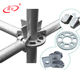 Hot sale china steel ringlock rosette scaffolding set for construction