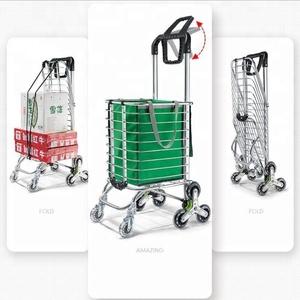40e60b6ef874 portable folding aluminium alloy shopping cart with shopping