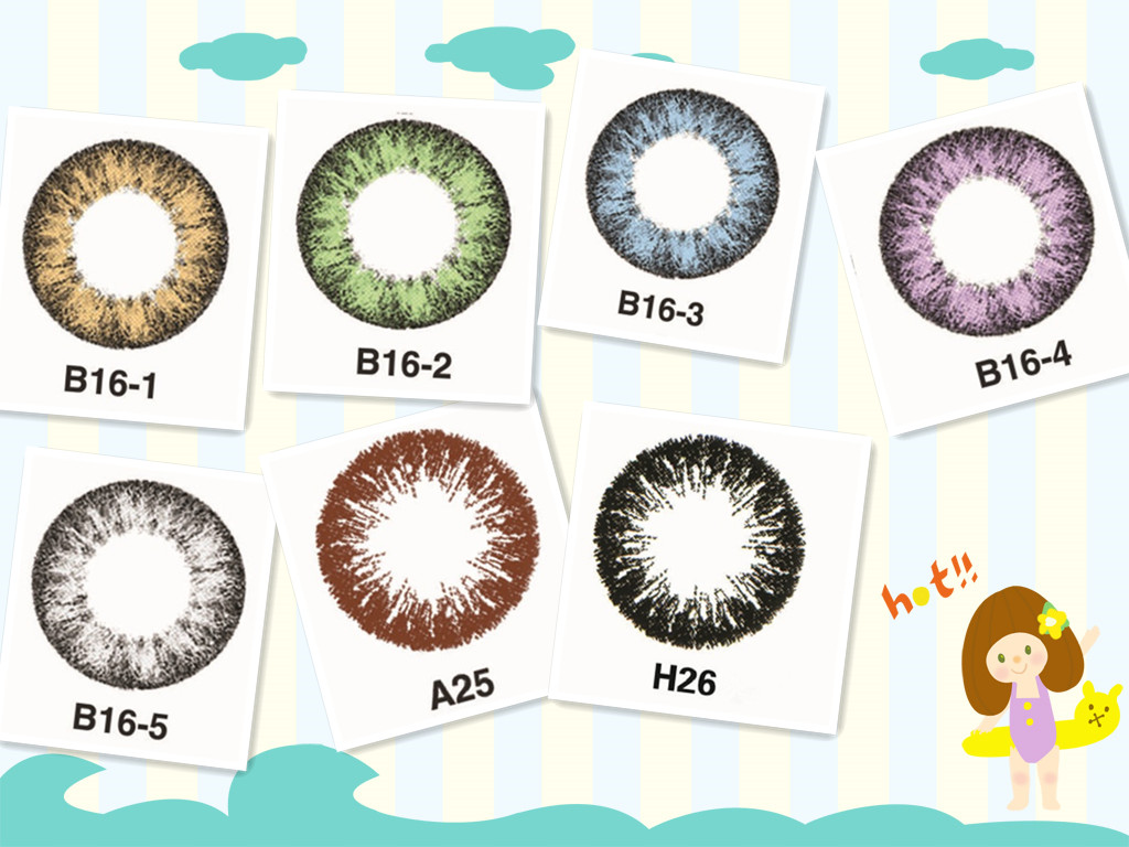 Contact Lens 16mm, Contact Lens 16mm Suppliers and Manufacturers ...