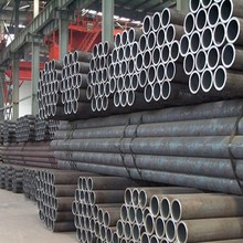 ASTM A192 SMLS pipe small diameter seamless carbon steel boiler pipe