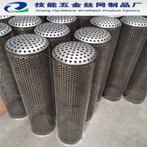 180*735 mm stainless steel filter perforated basket for strainer