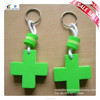 Custome Fashion Eva Foam Keychain for Promotional Gift
