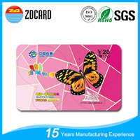 China manufacturer transparent calling card printing machine price
