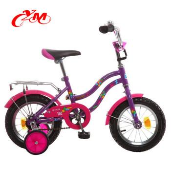 Europe Standard Kids 4 Wheel Bike Popular Fashion Princess Bicycle