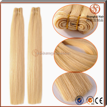Virgin Brazilian Hair Weave Wholesale 110