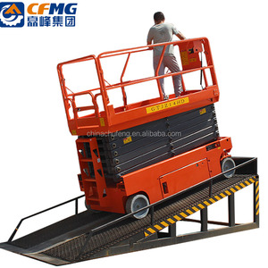 China supplier electric 6m 8m 10m 12m 14m lifting height hydraulic cylinder scissor lift popular in japan with extended platform