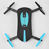 Hot Sale rc drone with camera/rc quadcopter drone