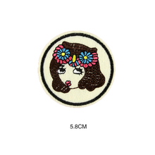 DIY Custom Patches Embroidered Iron Patch Cloth Patch