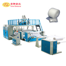 2017 TL Professional Packaging Plastic small bubble cushioning wrap machine