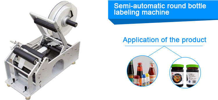 CE Standard Factory Supplier Label Manual Bottle Labeler Applicator