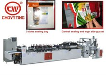 ZheJiang Famous Three Side Sealing Laminated Pouch Making Machinery For Export