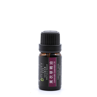 Characteristic aroma essential organic best lavender oil
