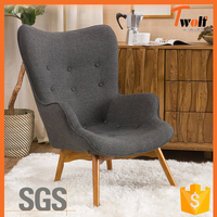 Mid Century Modern Muted Fabric Arm Chair