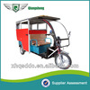 New Fashion 3 Wheel Pedicab Rickshaw Electric Tricycle For Adults