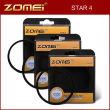 ZOMEi 3 in1 77mm Rotating 4+6 +8 Point Star 4+Star 6+Star 8 Cross Filter for Canon Nikon DSLR Lens Filter