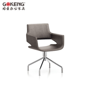 Luxury Low Back Soft Pad Pu Leather Swivel Chair Office Chair