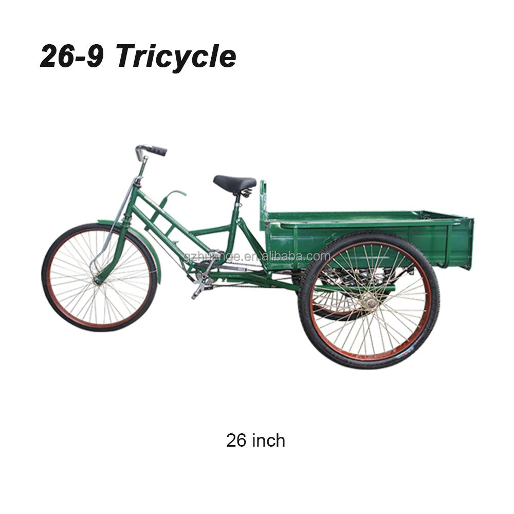 20 24 26 pollici bicicletta triciclo per adulto pedale for Bicicletta per tre persone