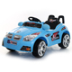 made in china remote control electric ride on car