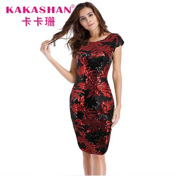 online store 2e6d9 d32a4 Schöne Reife Frauen Sexy Clubwear Enge Kleider - Buy Damen Kleid  Bilder,Neueste Mode Kleid Design,Frauen Engen Kleid Product on Alibaba.com