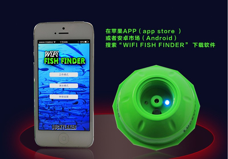 F0423 professional sonar wireless fish finder lucky fish for Wifi fish finder