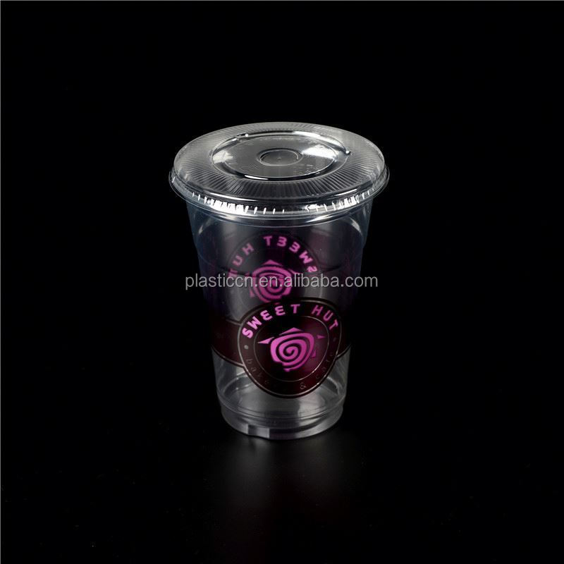 packaging plastic cup/ cold ice cream plastic cups/ biodegradable yogurt cup