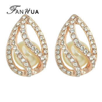 Good Quality Shining 18k Rose Gold Plated Fake Pearl Stud Earrings