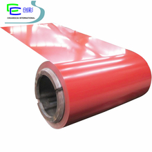 0.4mm thick Hot Dipped High Glossy Color Coated PPGI Galvanized Steel Sheet