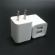 5V 1000ma mobile phone USB adapter charger for iphone charger cube charger