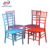 Wedding furniture colourful modern cheap aluminum chairs for sale