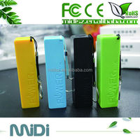 Rechargeable 18650 lithium Battery 2200mah perfume power bank with key chain