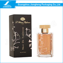 High-end custom folding paper gift box for perfume packaging present