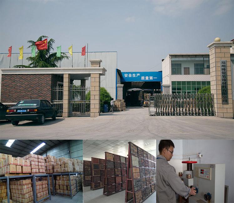 Boao culture stone factory.jpg